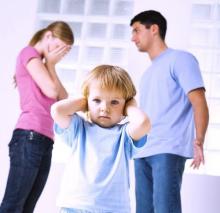 Конфликт в семье - угроза для ребенка
