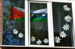 Подарок на 70-летие Тюменской области