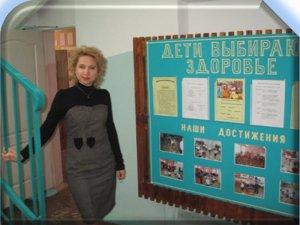 Детский сад №29 - Шевелёва Светлана Владиленовна