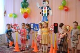 «Современные методы обучения правилам дорожного движения дошкольников в системе работы по обеспечению безопасности жизнедеятельности»