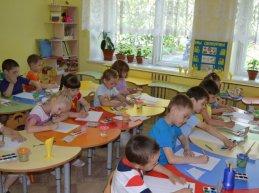 «День русской березки!»