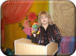 Детский сад №29 - Елфимова Светлана Вячеславовна