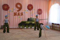 70-летию Великой Победы посвящается…