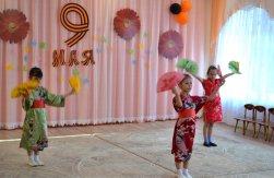 Фестиваль «Радуга талантов – 2015»