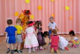 Осенний праздник малышей