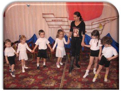Детский сад №29