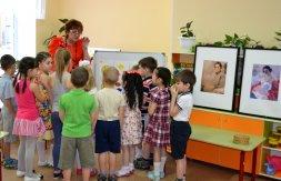 Мастер-классы для педагогов города