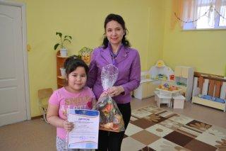 Поздравляем с победой в областном конкурсе!