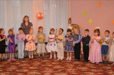 Осень, праздник - детский сад 29 Тобольск