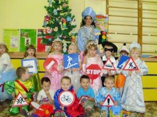 Профилактическая акция «Дорожный знак на Новогодней елке»