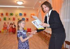 Фестиваль «Мозаика талантов - 2013»