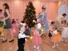 Новогодний праздник волшебства и чудес